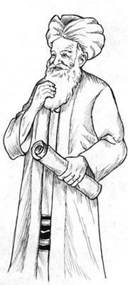 Mordechai The Purim Story Jewish Kids