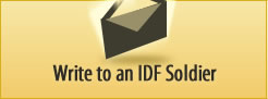 Write to an IDF Soldier