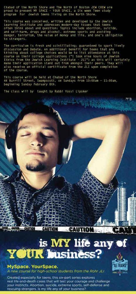 Music-Boy-info.jpg