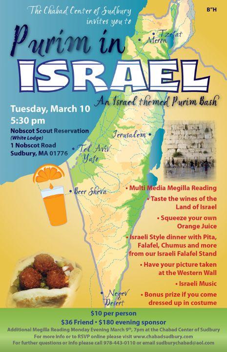Purim_Israel.jpg