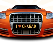 donate your car.jpg