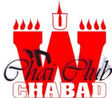 chai - logo only.jpg