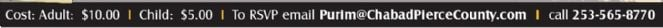 Purim in China flyer - 5769 #strip.jpg