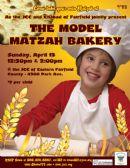 Matzah Bakery