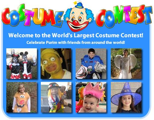 Online Purim Costume Contest