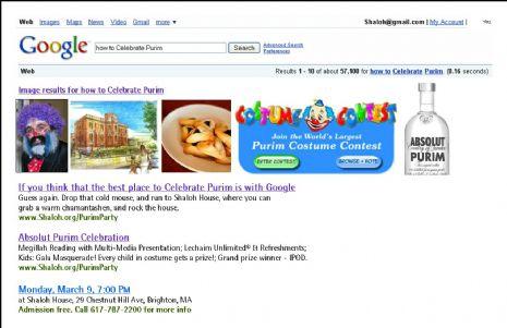 Flyer google done by Dan.jpg