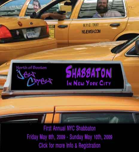 NYC Shabbaton.jpg