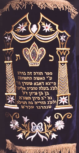 A Torah Scroll donated by Dubbele in memory of her husband.