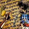 A Ciência da Sobrevivência Judaica