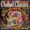 Chabad Classics 4