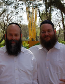 Together with Shmuel
