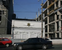 The synagogue -- photo taken while the surrounding mall was under construction