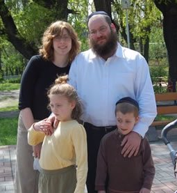 My family enjoying an outing during Chol Hamoed