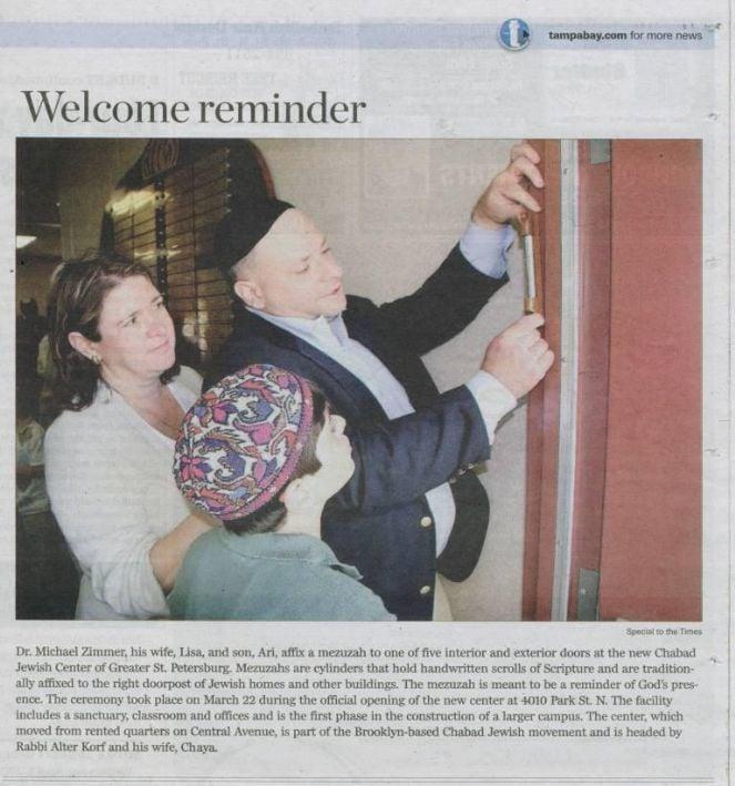 Welcome reminder March 22 09.jpg