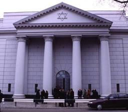 The Golden Rose Synagogue