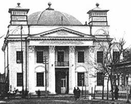 The Golden Rose Synagogue -- a vintage photo