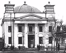 The Golden Rose Synagogue -- a vintage photo