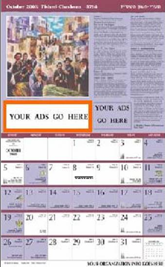 half box ad.jpg