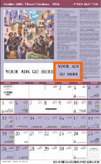 quarter page ad.jpg