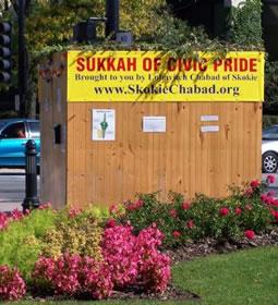 The Skokie Chabad Public Sukah