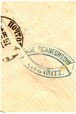 Rabbi Shmuel's stamp on back of a letter he sent (courtesy of Agudas Chassidei Chabad Lubavitch Library)