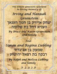 Plaque Liebling Greenstein 4.jpg