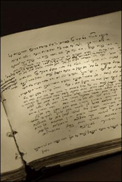 A handwritten manuscript of Rabbi Shmuel (courtesy of Agudas Chassidei Chabad Lubavitch Library/Kehot)