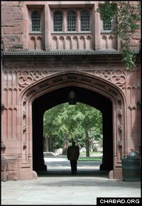 Princeton's East Pyne archway (Photo: Mahlon Lovett, Office of Communications, Princeton University)