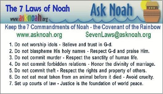 7 מצוות בני נח