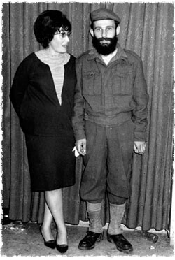 Shmuel in his uniform with his wife Chava