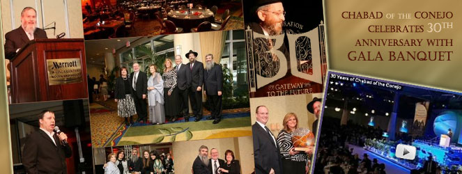 Gala Dinner Chabad of the Conejo