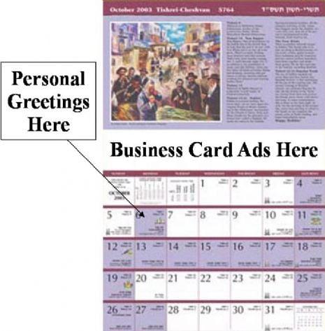Calendar Ads.jpg