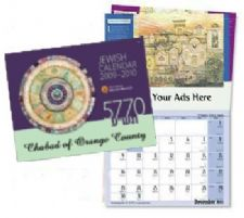 Calendar 5780 - Download Forms - Chabad of Orange County