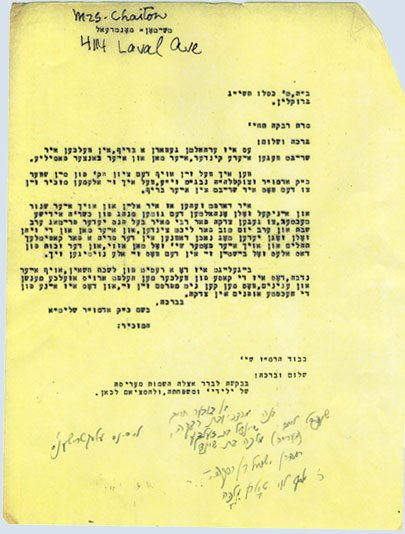 The copy of the letter sent to Rabbi Zev Greenglass
