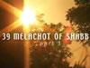 Shabbat Observance
