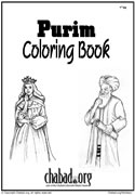 Purim coloring book coloring crafts jewish kids for Purim coloring page