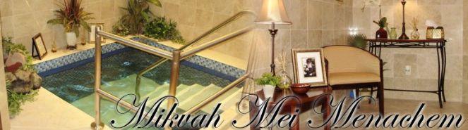 the mikvah.jpg