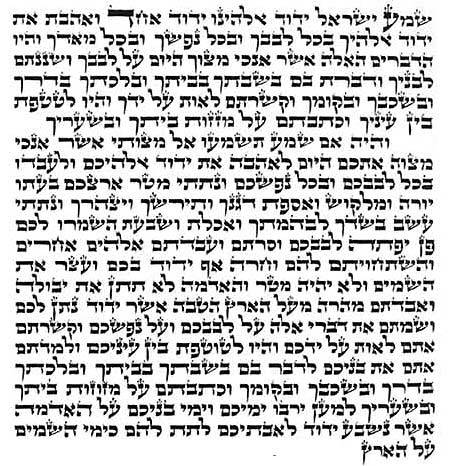 Scanned copy - do not use. Image © Avraham Borshevsky, Jerusalem