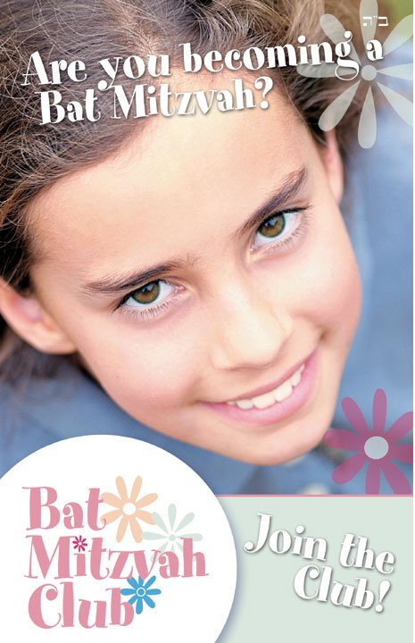 bat mitzvah club #1.jpg