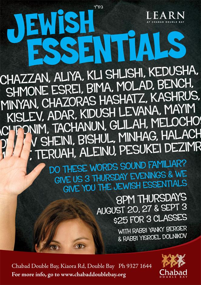 Jewish-Essentials-web.jpg