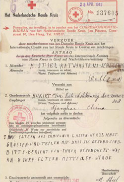 Moshe Stiel's telegram to Chaim Meir with a message from his parents in Chmielnik. (Courtesy of The Netherlands Red Cross)