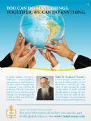 Unity Lecture - Rabbi Dr. Abraham J. Twerski