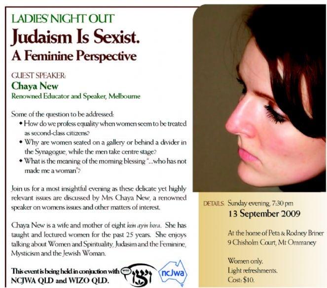 Update 10 - Judaism is sexist.jpg
