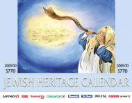 JEWISH_CAL_YR2009_4 (2)_Page_1.jpg