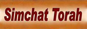 Simchat Torah Icon.jpg