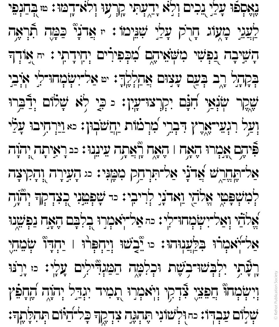 Daily Tehillim - Psalms - Daily Torah Study