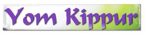 Yom Kippur Banner.jpg