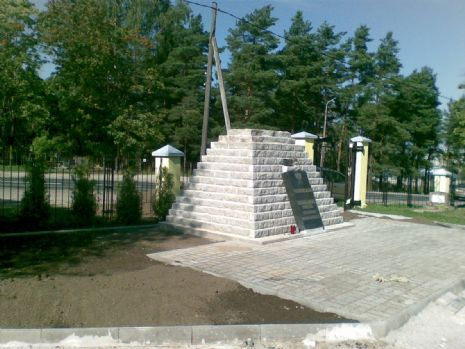 renovated cemetery