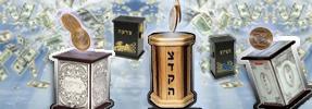 Before Yom Kippur Begins
