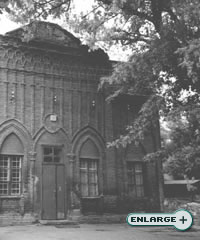 The Rebbe's father's synagogue